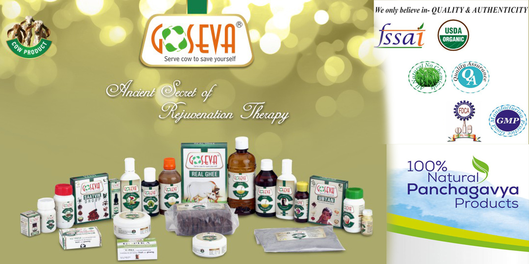 Cow Products based on Panchkarma -Go Kripa Products - Jasdan
