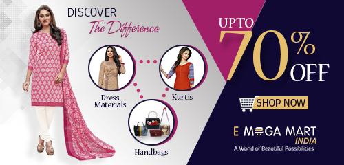 Emega Mart India