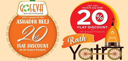 Cow Products based on Panchkarma -Go Kripa Products - Jasdan