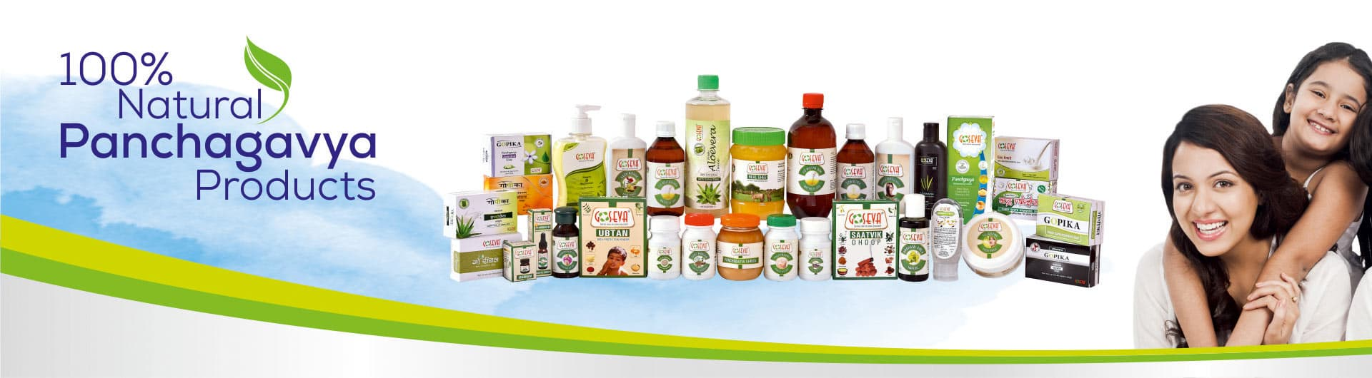 Panchgavya Products